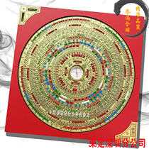 (Taiwan East indentation Compass) East indentation eight-inch six gold purple white composite plate (the new version of the lettering)