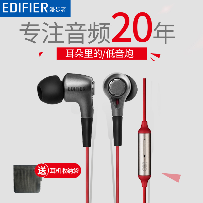[The goods stop production and no stock]Edifier/Rambler H230P Subwoofer Computer Phone Headphones OPPO In-Ear Universal Sports Earbuds