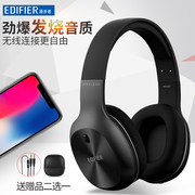 Edifier/ saunterer W800BT wireless Bluetooth headset computer music mobile phone headset headset movement