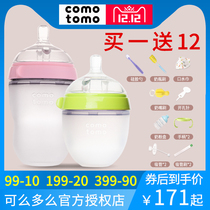 Comotomo but what a bottle of Korean silicone full soft newborn baby can be more anti-fall anti-swelling gas