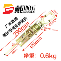 Agricultural carriage lock plate semi-hanging tricycle clasp buckle truck Spring hook handle
