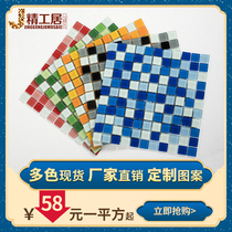 Glass Crystal Mosaic Fish Pool Pool Pool Dressing Room Bathroom Kitchen Impotence Garden Tile Wall Sticker