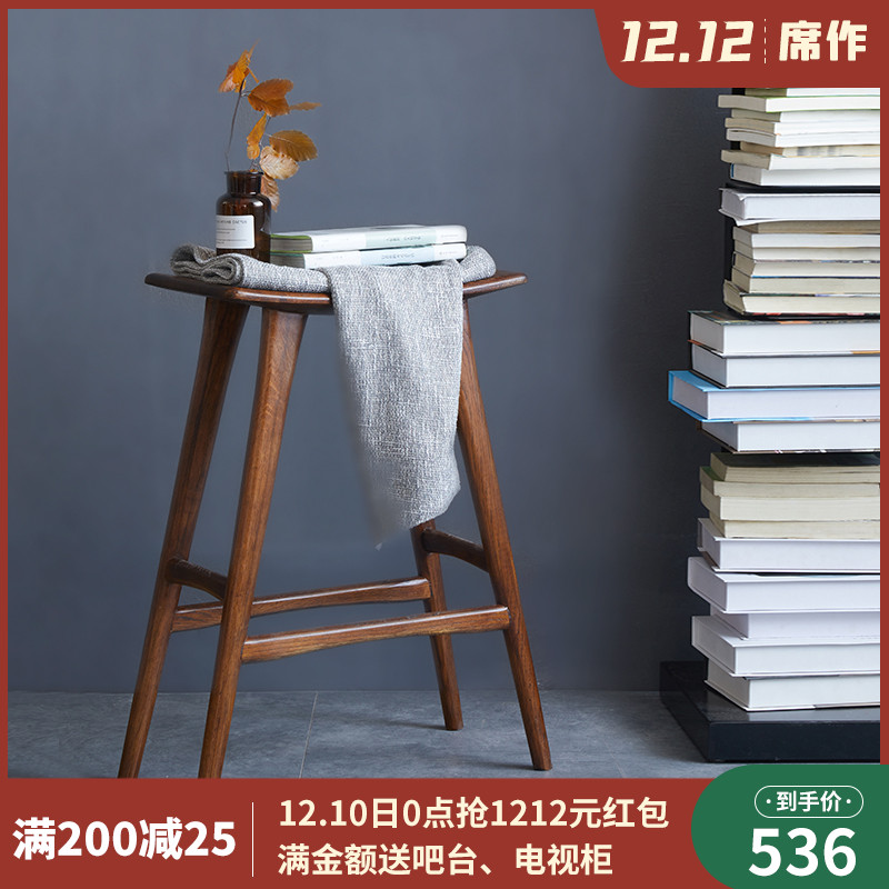 Saddle stool Solid wood Nordic make-up chair home Osso bar檯 stool light luxury high foot stool walnut bar 檯 chair