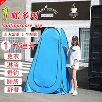Outdoor dressing shower Shower bathing warm cold tent mobile toilet toilet fishing Sunscreen