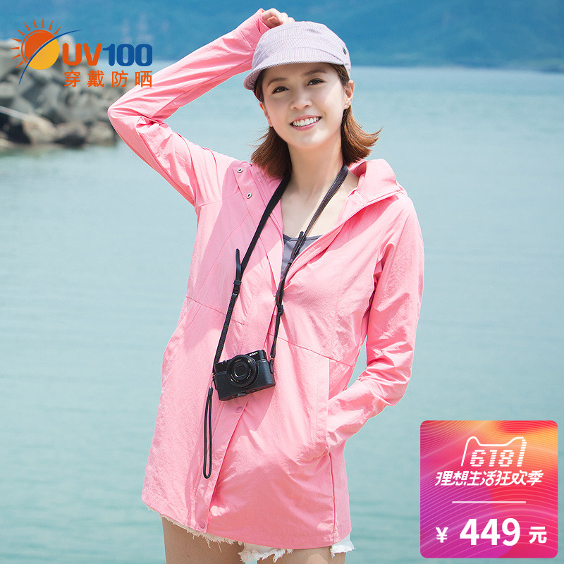 Taiwanese UV100 Outdoor Body-building Cooling Sunscreen Clothes 71001 Long-sleeved Sunscreen Windswear for Women in Summer