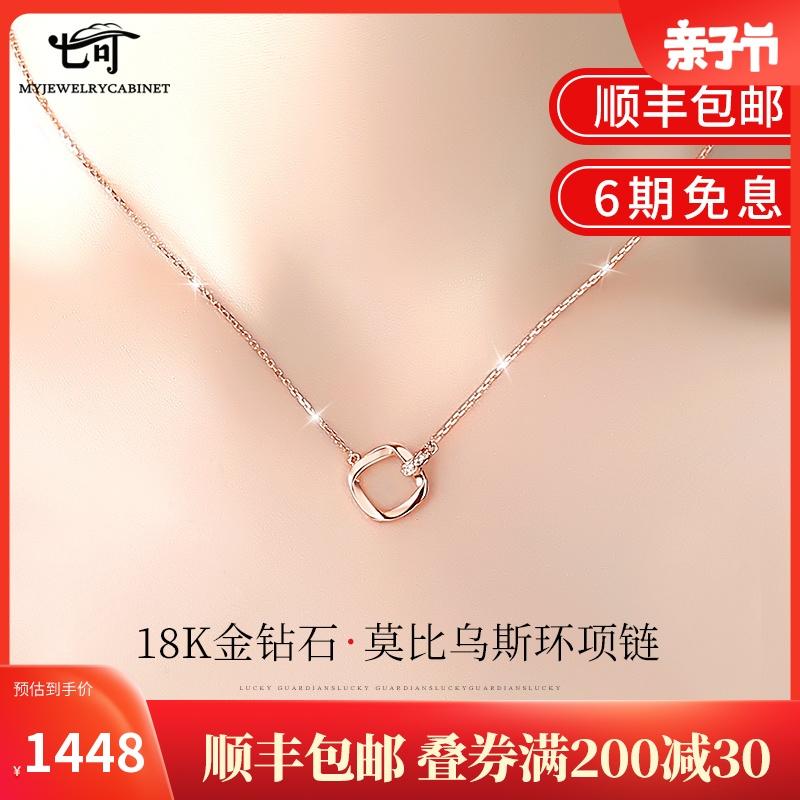 Collier d'or 18k chaîne de clavicule femmes 2021 nouveau cadeau femme en or rose en or diamant réel pendentif Saint-Valentin