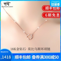 18k gold necklace female light luxury niche 2021 new female rose color gold diamond Tanabata Valentines Day gift
