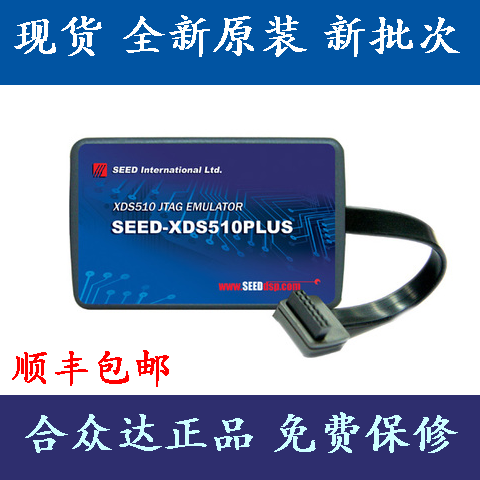 XDS100USB DSP simulator CCS3.3 is suitable for 2812/28335/28035 XP/WIN7/8/10