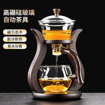 Glass semi-automatic tea set Lazy household tea maker Magnetic Teapot Brewing tea artifact Gongfu Tea Cup