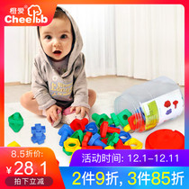 Child Baby screw nut paired assembly toy building block puzzle plastic assembling 1-2-3 year old boy