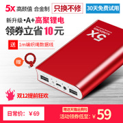 20000M MIUI apple Android mobile phone charging treasure 7 universal portable mobile power supply capacity for MA