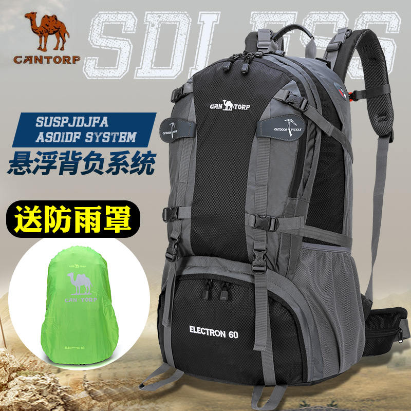 Tourist Mountaineering Bag Shoulder Male Travel Bag Female Waterproof Large Capacity Sports Hiking Ultra Light 60L Liter Outdoor Backpack