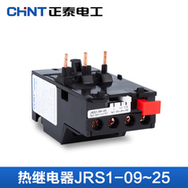 CHiNT thermal overload relay JRS1-09~25 Z temperature overload protector 10A 13A 18A 25A