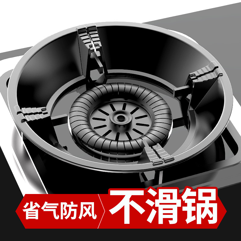 Gas stove fire-proof wind shield household gas stove energy-saving ring universal anti-slip bracket wind shield cast iron