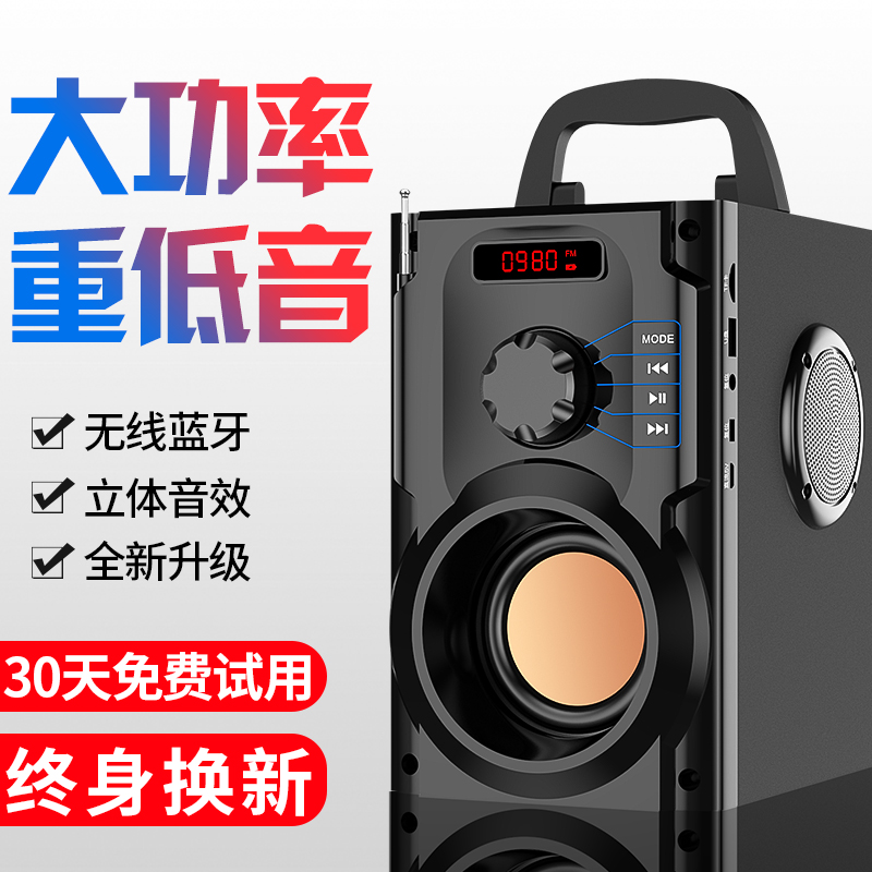 Outdoor wireless Bluetooth speaker, super heavy subwoofer, small steel gun, portable mini K singer, square dance, multimedia, large volume insertion chuck, U-disc, vehicle-borne high-power impact 3D surround