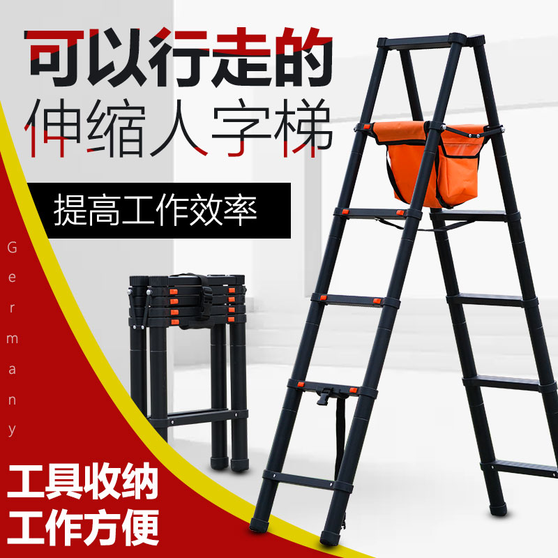 Thickened aluminum alloy double-ladder engineering ladder multi-function elevator can walk the character ladder decoration telescopic mobile ladder