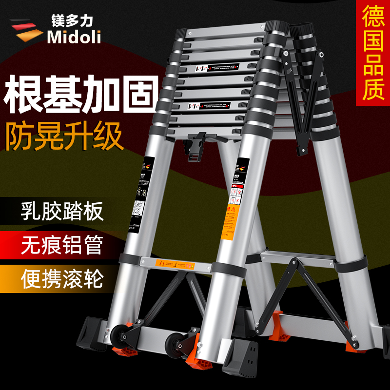 Magnesium multi-force telescopic ladder people word ladder home folding ladder lift stairs multi-functional ladder aluminum alloy engineering ladder