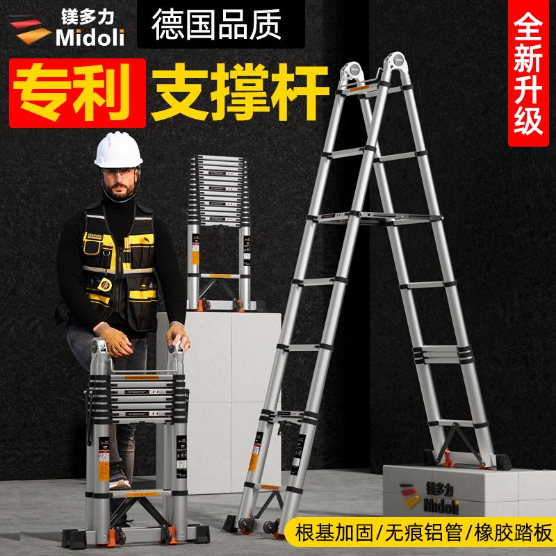 Магний мульти-сила телескопическая лестница Елочка лестница алюминиевый сплав утолщение инженерная складная лестница Главная многофункциональная подъемная лестница