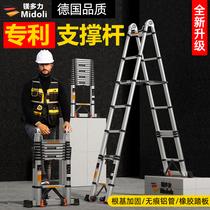 Magnesium multi-force telescopic ladder herringbone ladder Aluminum alloy thickened engineering folding ladder Household multi-function lifting stairs