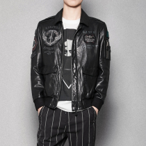 Autumn leather slim personality embroidered jacket
