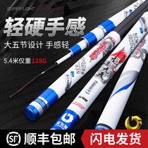 Treasure Dragon fishing rod genuine Dragon Dragon Legend Dragon whistle nine days 19 ultra-light hard 5H black pit fishing rod fishing rod