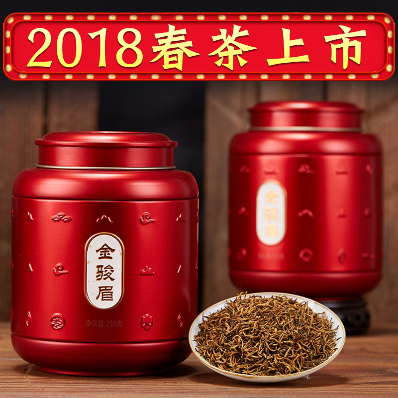 Super Golden Junmei Jinjunmei Black Tea Tea Wuyishan Tongmuguan Canned Bulk Jinjunmei Gift Box Authentic