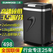 Miki shredder SD9331D granular 2*6mm 5 confidential office household electric paper mill