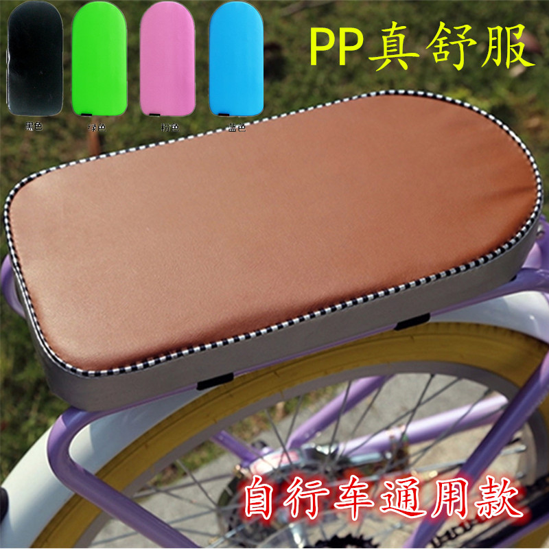 Bicycle rear seat cushions Shelf manned waterproof color seat board Comfortable soft child seat bicycle accessories