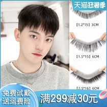 Mens wig piece Forehead invisible hairline patch real hair wig Male head hair replacement block Boy M-type fake bangs