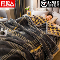 Coral fluff blankets are thickened in winter double-layered warm frankincly velvet Raschel blankets thick single-person student accommodation