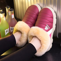 Big size moon shoe cotton slippers female winter all bag with postpartum pu skin waterproof thickening bottom warm indoor hairy drag