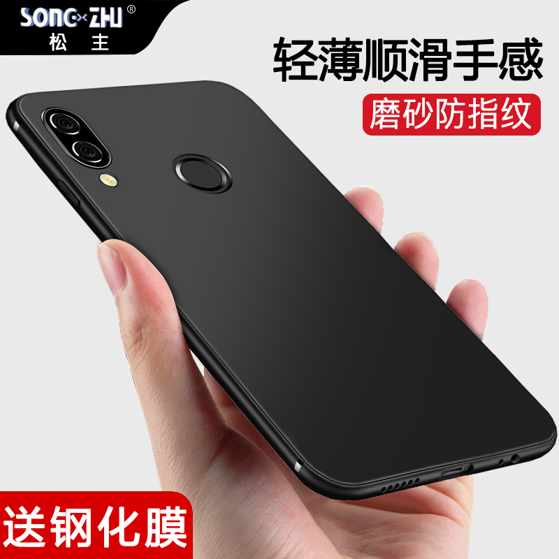 Glory 8x mobile phone shell Huawei 9x silica gel 10 glory 20 frosted 9xpro play 8C soft shell 8A male 20i female v20/v10 8xmax full package X8 anti-fall 8x ultra-thin x9 tidal por