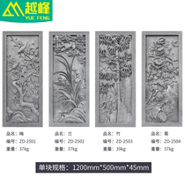 High 1.2 meters Yue peak brick carving antique brick carving chinese decoration relief ancient building wall decoration Meilan Bamboo chrysanthemum