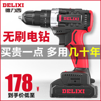 Delixi brushless flashlight drill Lithium electric drill Rechargeable hand drill Pistol drill Multi-function household electric screwdriver electric turn