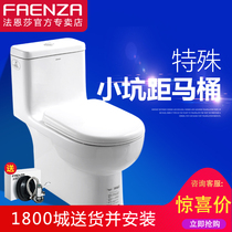 Fansa Sanitary ware Siamese Toilet water-saving stool siphon FB1676 with pit distance of 200 250
