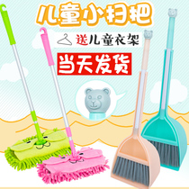 Childrens Broom Dustpan mop set mini small broom corner clean baby over home sweep toy combination