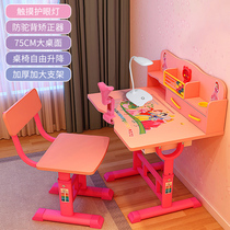 Children learning desk desk pupils writing desk chair set simple home homework table boys and girls lifting desks