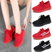The new and old Beijing shoes shoes breathable and comfortable sports shoes casual shoes small red shoes