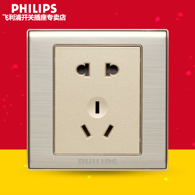 Philips switch socket panel Q8 champagne gold series stainless steel wire-drawing special five-hole socket