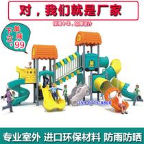 Large slide Kindergarten slide Swing combination Childrens outdoor slide Water park Outdoor amusement equipment