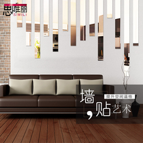 Acrylic long self-adhesive 3d stereo TV background wall frame decorative strip living room Xuan closed waist line mirror Wall Sticker