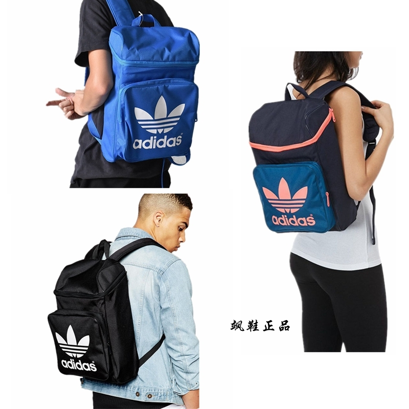 Adidas clover backpack backpack men and women couple f76908 F76907 F76909 BK6783