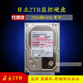 包邮 Hitachi 2T monitoring hard drive 2tb desktop hard drive 7200 rpm serial video recorder hard drive 1t 3t hard drive