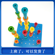 Big J small D recommended American Lauri mushroom nail toy small nail plate baby fine motor development early education