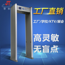 Recommend precision probe Security Gate 8 District detection Institution station KTV Public Security Door Factory Direct Sales