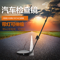 Hot Selling v3 round car bottom inspection mirror explosion-proof security tester reflector mirror car chassis inspection security roof inspection