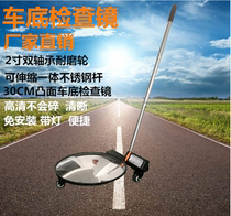 Hot Selling v3 round car bottom inspection mirror explosion-proof security tester mirror car chassis inspection Security Special free mail