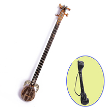 JEVAP Xinjiang national Musical Instruments handmade apricot snake leather Uighur national plucked instrument with piano bag