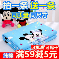 Baby children separated pads waterproof breathable can be washed large newborn baby bed cloth large menstrual Aunt Table pure cotton