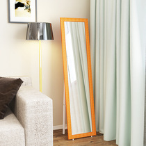 Mirror full floor mirror fitting mirror Ikea home bedroom mirror wall-mounted makeup mirror flagship store official